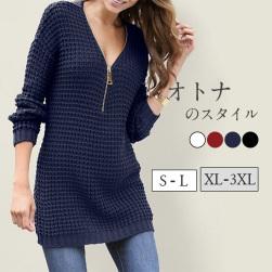 Ukawaii売れ筋セータージッパー飾りVネックセクシー着やすい無地ニットトップス