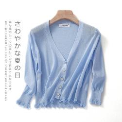 Ukawaii日焼け止めレディースファッション多色シンプル無地カーディガン