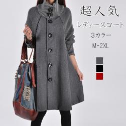 Ukawaii超人気ファッション通勤/OLラウンドネックコットンストラップ膝上秋冬シングルブレストコート