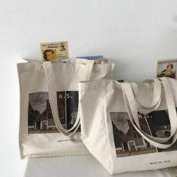 Ukawaii 2type プリント マグネット 大容量 帆布 買い物バッグ トートバッグ
