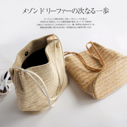 Ukawaii 夏コーデ 草編み マグネット 清新 大容量 文芸 お出かけ トートバッグ
