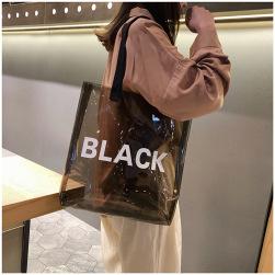 Ukawaii PVC 透明 ファッション 人気 レディース 夏を楽しむ バッグ