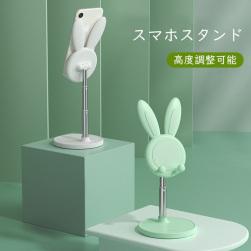 Ukawaii 可愛いデザイン ipad phone スマホスタンド 卓上型 高度調整可能 スマホ スタンド
