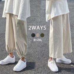 Ukawaii 合わせやすい 体型カバー ゆったり 美脚 無地 シンプル 男女兼用 カジュアルパンツ