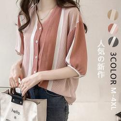 Ukawaiiかわいい 服 通販通勤ストライプ柄Vネックブラウス/シャツ