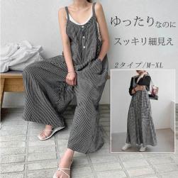 Ukawaii 絶対欲しい ファッション 無地 ノースリーブ ストライプ柄 ロング オーバーオール
