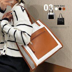 Ukawaii 大容量 簡約 配色 ファッション レディース バッグ