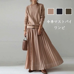 Ukawaii 今季マストバイ 人気 無地 ニット ベルト付き ギャザー飾り 着瘦せ ロングワンピース
