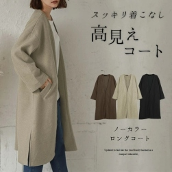 Ukawaii 早い者勝ち 売り切れ必至 シンプル ボタン 無地 スリット ポケット付き Vネック コート
