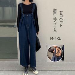 Ukawaii 韓国風ファッション シンプル スウィート 切り替え レギュラー丈 ハイウエスト デニム オーバーオール