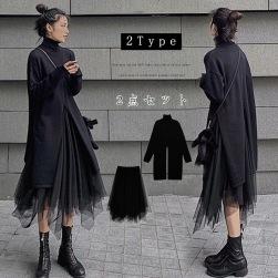 Ukawaii 今季注目 ニット 無地 スリット セーター+ ハイウエスト メッシュ スカート セット