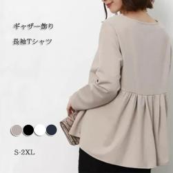 Ukawaii 秋新作 4色展開 無地 ラウンドネック 切り替え ギャザー飾り 長袖 Tシャツ