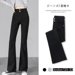 Ukawaii 一枚で視線を奪う 韓国風ファッション 人気を独占中♡ ハイウエスト 切り替え ボタン シンプル 無地 カジュアルパンツ