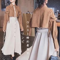 Ukawaii 上品なシルエット 切り替え レイヤード レトロ ファッション ハイウエスト 着瘦せ aライン デートワンピース