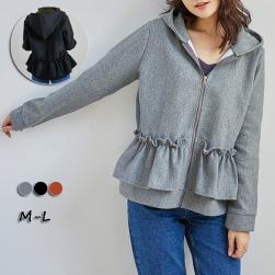 Ukawaii 美人度アップ 3色展開 秋冬 ギャザー飾り ショート丈 不規則 フード付き パーカー ジャケット