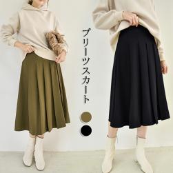 Ukawaii 高級感 CHIC フェミニン ハイウエスト 膝下丈 ギャザー飾り 理想的 スカート
